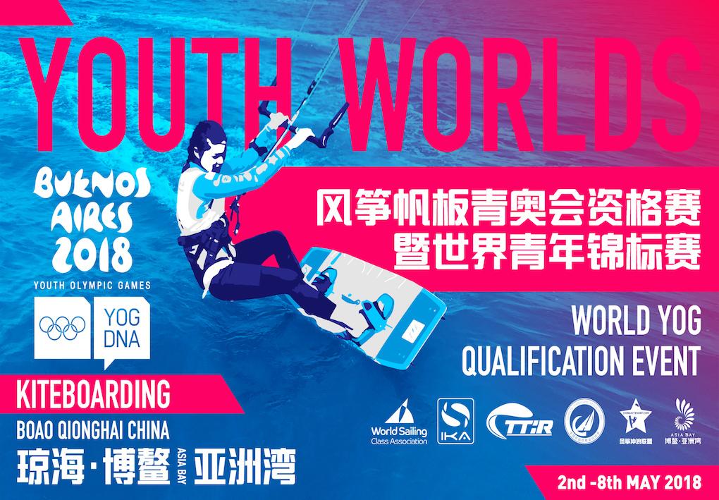 Riders del Club Hijos del Mar compiten en China para clasificarse para los Juegos Olímpicos Juveniles